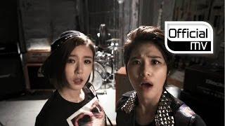 [MV] Bebop(비밥) _ I