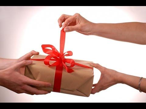 Как получить бесплатные подарки