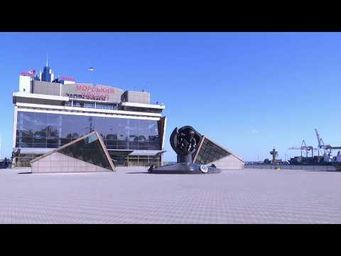 03 10 17 Trans Expo Odessa