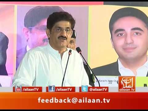 Murad Ali Shah Speech #ChiefMinisterSindh #PPP #SindhGovernment #Development #StreetCrime #NoGoArea