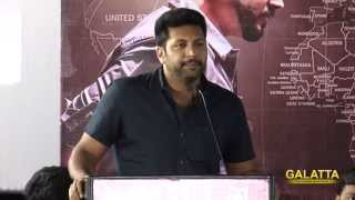 My dad has thought me many lessons from his life Jayam Ravi