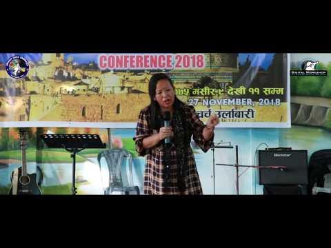 महिला जातीको ऋतु | Mamata Thapa | Nepal Prayer Ministry | حب المسيح للنساء | 여성을위한 그리스도의 사랑