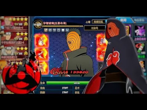 Position One 5 Kage Summit Madara - Never Control Fail