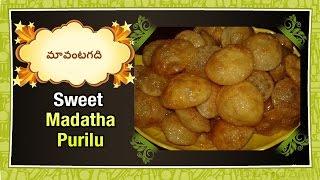 Video How to make Sweet Madata Purilu | Telugu Recipe | Maa Vantagadi download MP3, 3GP, MP4, WEBM, AVI, FLV Agustus 2018