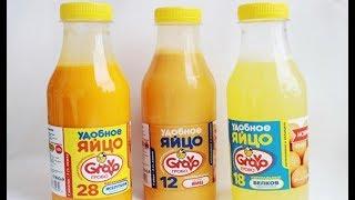 Яичный белок в бутылке