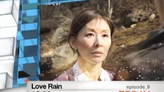 today-58-love-rain-ep-8