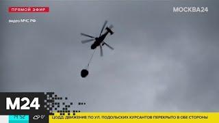 Смотреть видео Уровень вредных веществ не превышен на месте пожара на Варшавском шоссе - Москва 24 онлайн