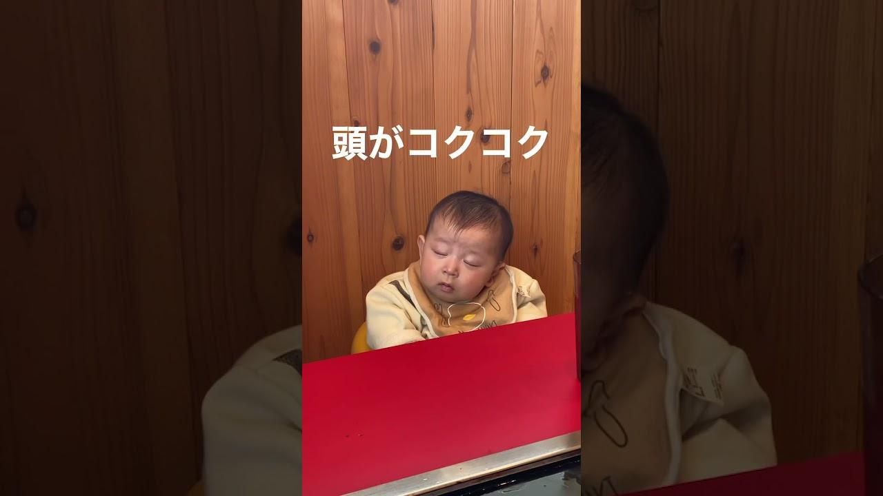 【vlog】赤ちゃんの寝落ち【short】