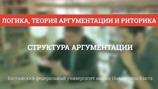 видео ИНДУКТИВНЫЕ ВЫВОДЫ: ОБЩАЯ ХАРАКТЕРИСТИКА