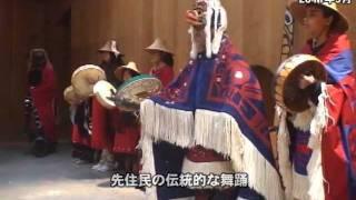 カナダ先住民の文化に触れる~プリンス・ルパート