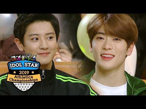 "Chanyeol & Jaehyun's Acrostic Peon Using The Word ""Bowling"" [2019 Idol Star Athletics Championships]"