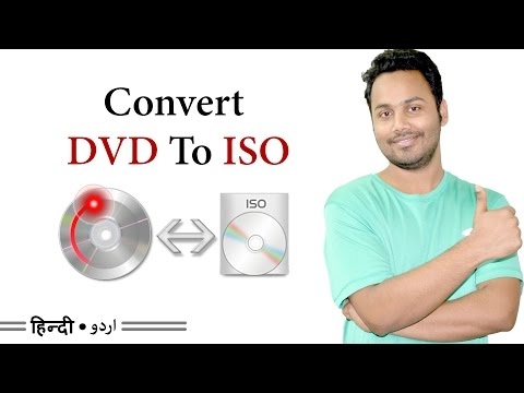 How To Convert A DVD To ISO On Windows [Hindi / Urdu]