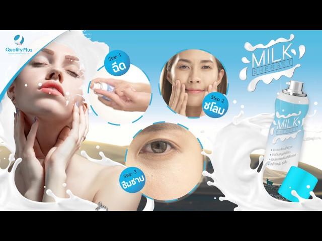 Milk Sherbet