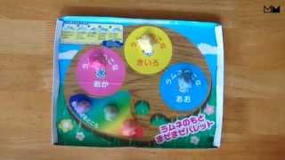 Meiji Ramune Candy Kit Thumbnail