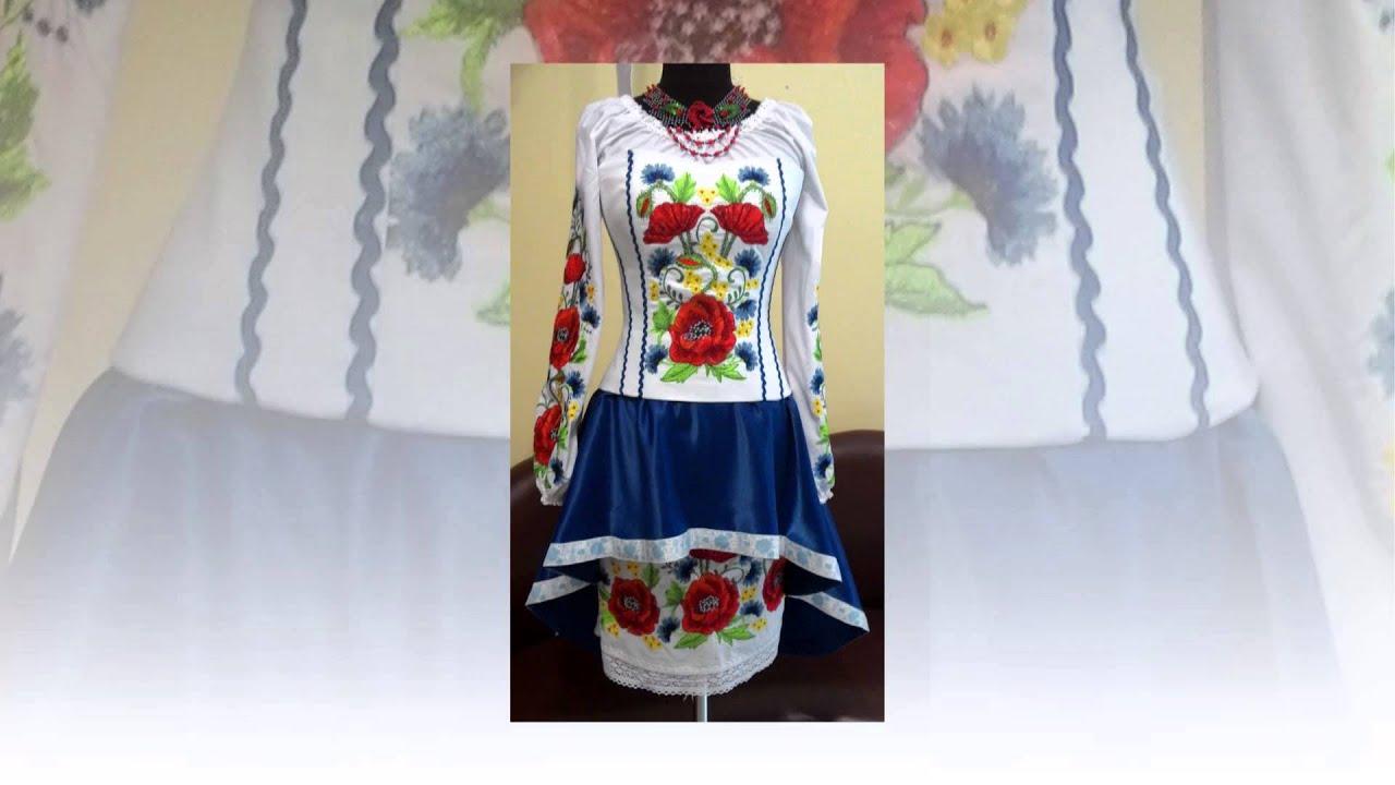 Длинные и короткие платья (джинсовые, летние шифоновые, теплые трикотажные) по отличной цене в киеве. ✓ огромный выбор!. ✓ доставка по украине!. ☎ звоните прямо сейчас!