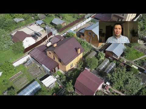 Показ дома | Продажа дома Котельники | снт Ручеек | 00027