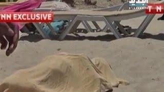 37 ضحية في هجوم على منتجع سياحي في سوسة التونسية – راشيل كرم     26-6-2015