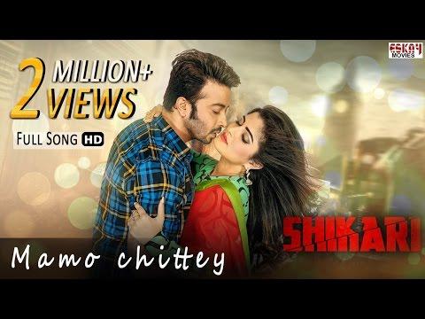 Mamo Chittey   Rabindra Sangeet   Shakib Khan   Srabanti   Arijit Singh   Shikari Bengali Movie 2016