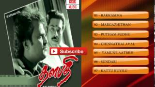 Tamil Old Movie Songs | Thalapathi Tamil Movie Songs Jukebox
