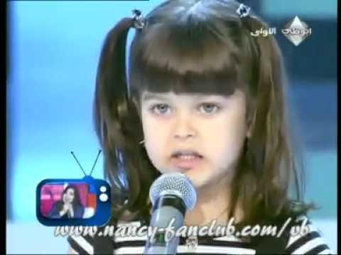 بنت بجمال فائق تغني بستار صغار رووعة مع نانسي عجرم .mp4