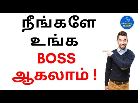 how-to-start-a-business-in-tamil---you-can-become-your-own-boss-|-indianmoney-tamil