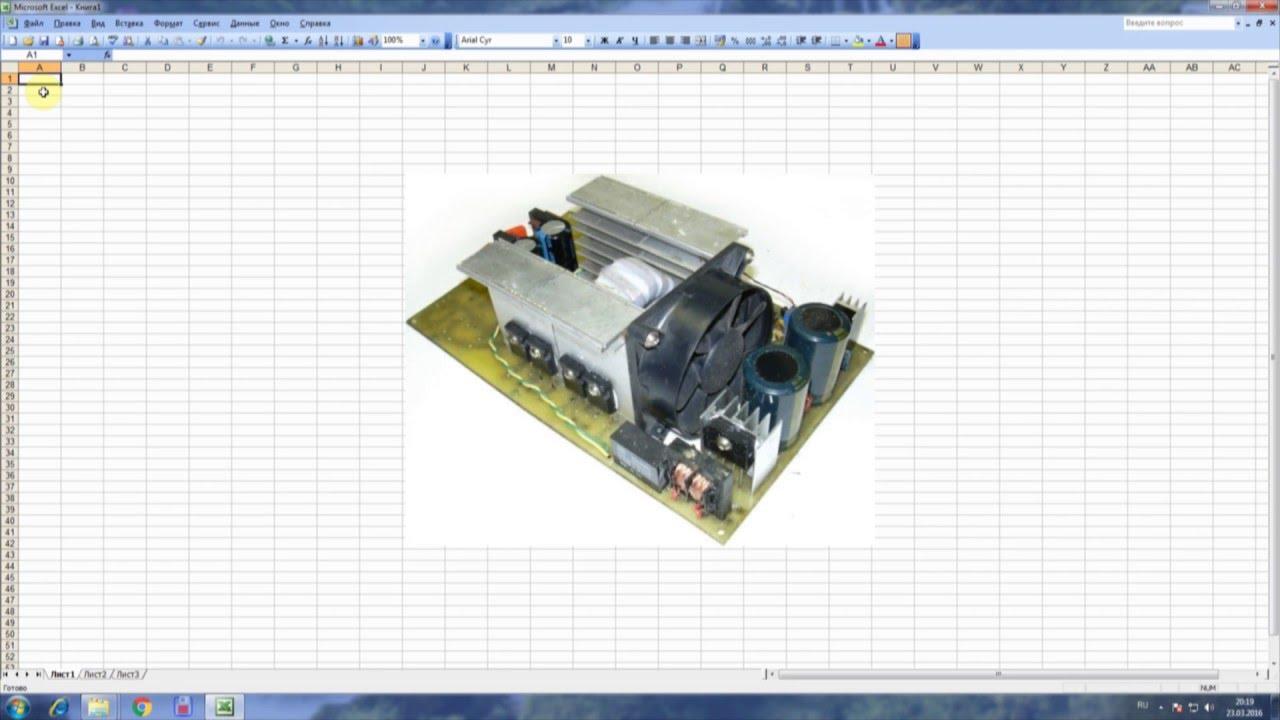 Купил АкваЩит М Ду60, электромагнитный фильтр (преобразователь .
