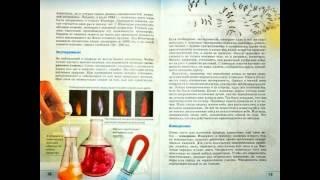 Проектирование урока в соответствии с требованиями нового образовательного стандарта средствами УМК