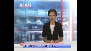 В Новочебоксарске состоялся очередной расширенный рейд по микрорайонам города в рамках акции «Безопа