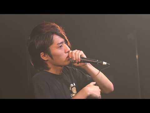 ミステリオ,9for,ミメイ,裂固LIVE/U-22 MCBATTLE 2017 FINAL