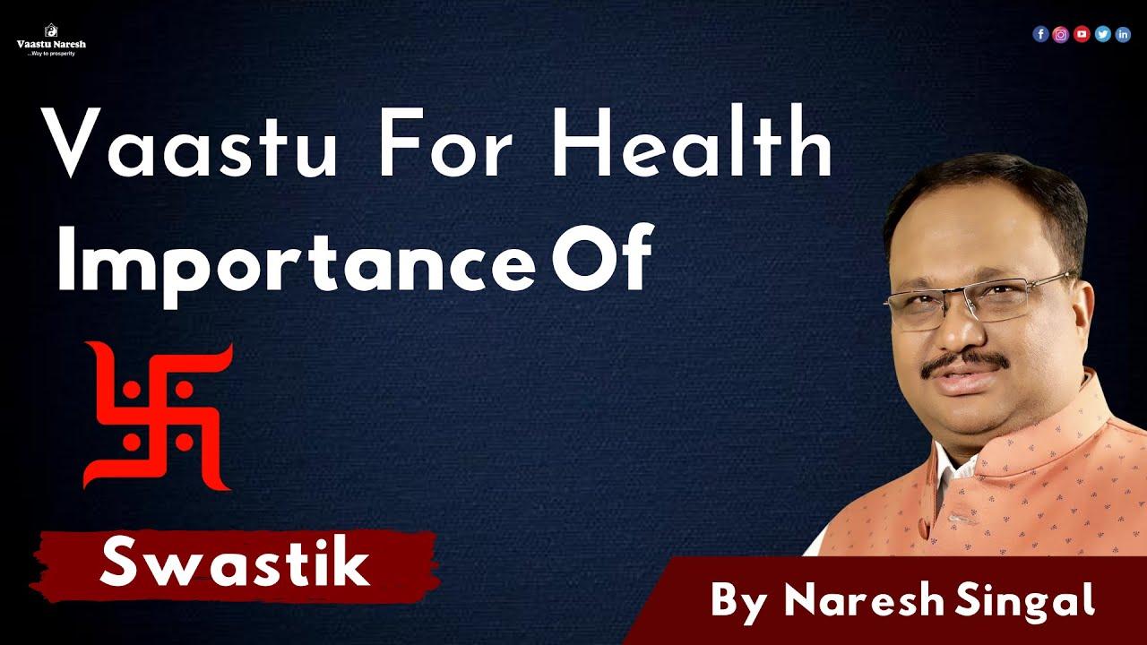 Vastu For Health Importance Of Swastik Vastu Shastra Tips Youtube