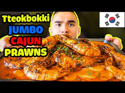 How to make JUMBO Cajun Prawns & Tteokbokki (Spicy Korean Rice Cake) *EXTREME EATING SOUNDS