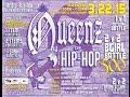 6th Annual Queenz of Hip Hop Teaser