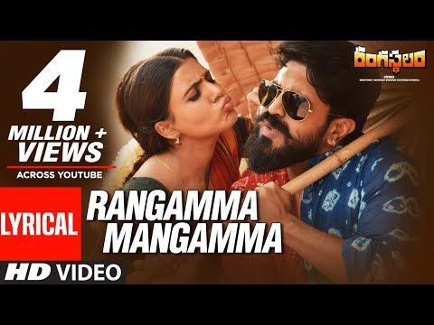 Rangamma Mangamma Lyrical - Rangasthalam...