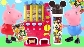 小豬佩奇迪士尼販賣機奇趣蛋食玩 Peppa pig Disney vending machine surprise eggs