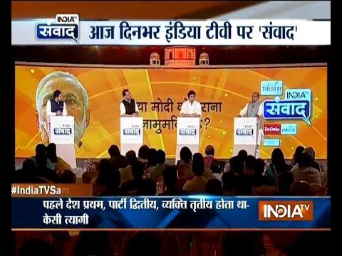 IndiaTV  संवाद: Raj Babbar, Rajiv Pratap Rudy and KC Tyagi debate