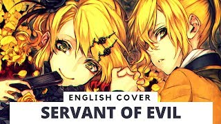 Servant of Evil (English Classical Ver.) 【Frog】