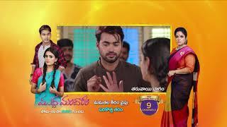 Muddha Mandaram Spoiler Alert 21 May 2019 Watch Full Episode BEFORE TV On ZEE5 Episode 1398