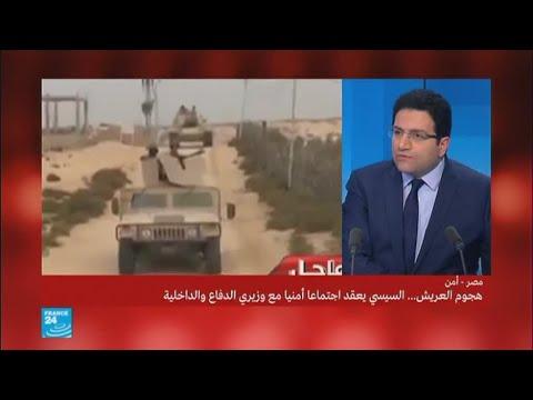 لماذا استهداف مسجد العريش؟  - نشر قبل 41 دقيقة