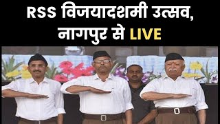 RSS विजयादशमी उत्सव, नागपुर से LIVE, RSS Vijayadashami event Nagpur | India News