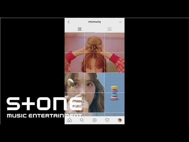 미아 (Mia) - Insta lover MV