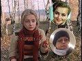 Какой стала жизнь Александры спустя 40 лет Наталья Вавилова сейчас mp3