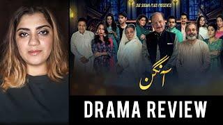 Review | Aangan | ARY Drama | Faiza Iftikhar | Irsa Ghazal | Mansha Pasha | Uzma Hassan