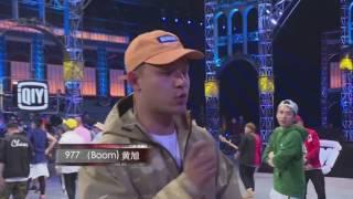 《中國有嘻哈》黃旭15s海選清唱 以一貫尾音風格征服製作人
