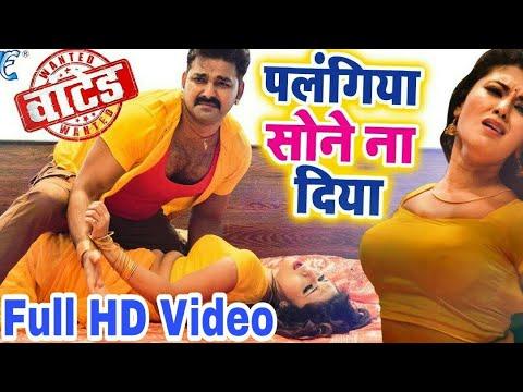 Pawan Singhgiya Sone Na Diya (WANTED) Full HD video 2018 - Mani Bhatta - Superhit Song