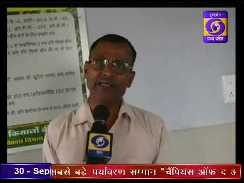 Ground Report Madhya Pradesh: Soil Health Card Scheme Bhind