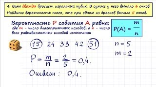 Задача по теории вероятностей #3