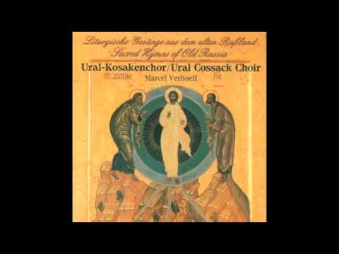 Ural Cossack Choir - Priejiedietje