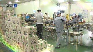 식품 포장의 세계 / YTN 사이언스