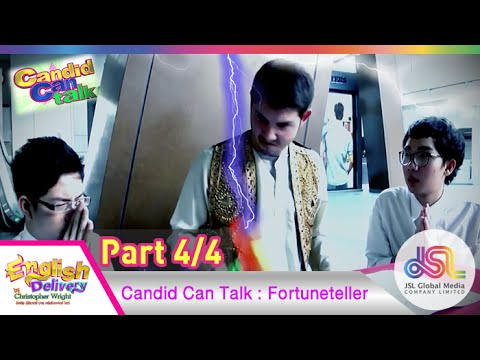 English Delivery : Candid can talk [4 ก.พ. 58] (4/4) Full HD
