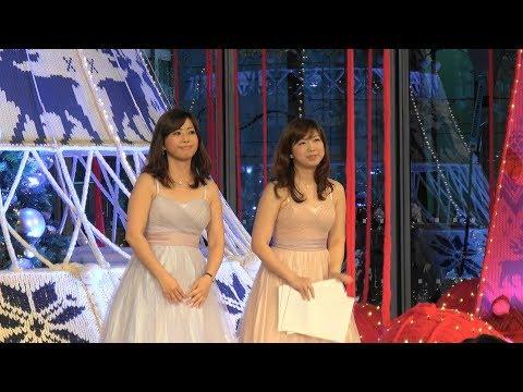【4K】「YUMING LOVERS FES.:Play! Yuming! ホップアップライブ」[2/3] 『ピアノデュオ』2018.12.1 @丸ビル1F マルキューブ